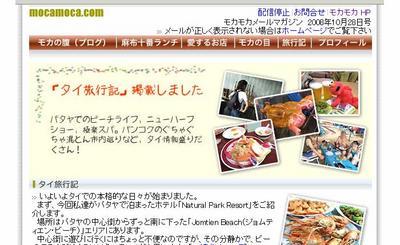 HTMLイメージ(OE)
