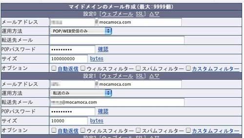 domain_11.jpg