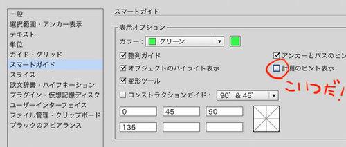 illustrator_1.jpg