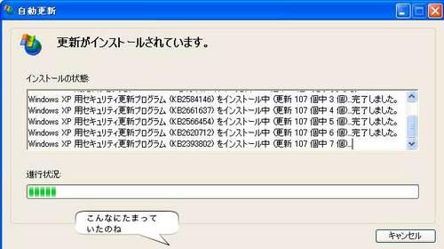 xp_mode_4.jpg
