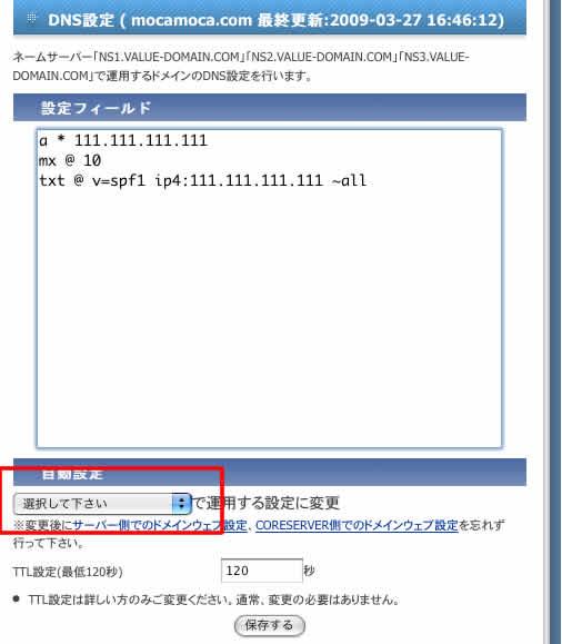 domain_12.jpg