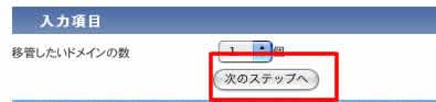 domain_3.jpg