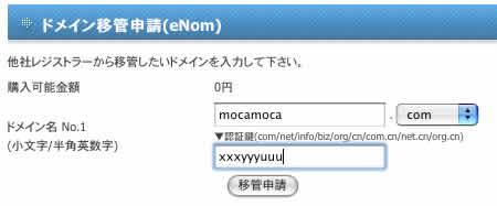 domain_4.jpg