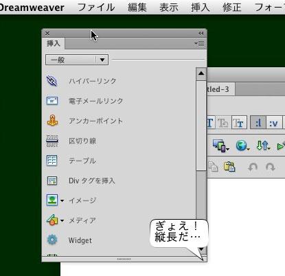 insert_panel_1.jpg