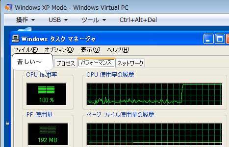 xp_mode_1.jpg