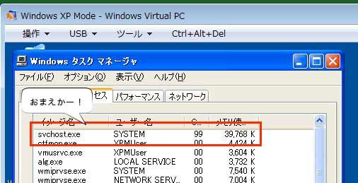 xp_mode_2.jpg