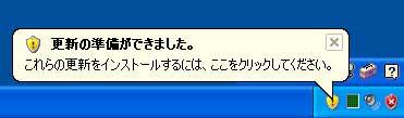 xp_mode_3.jpg